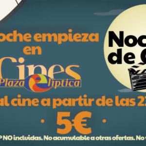 Noches de Cine en Plaza Elíptica Cines 3D