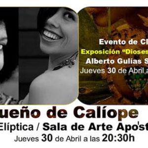 """Recital de """"Sueño de Calíope"""""""
