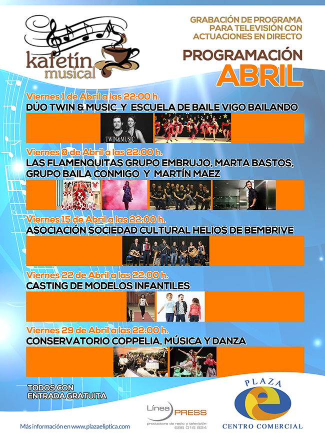 Cartel ascensor Rebajas 2013 PlazaE 130102