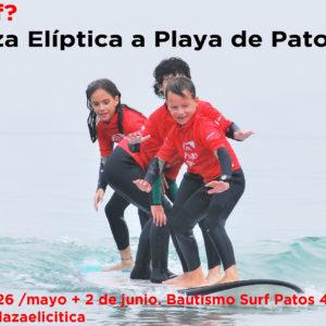De C.C. Plaza Elíptica a la Playa de Patos con Prado Surf Escola.