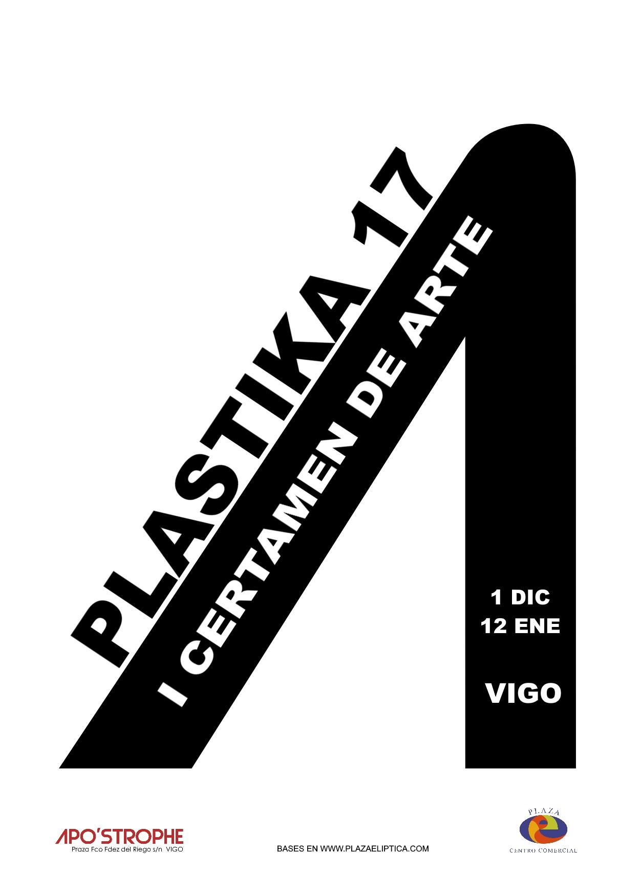 """¿ Quieres la solicitud de participación en """"PLASTIKA 17"""" ?"""