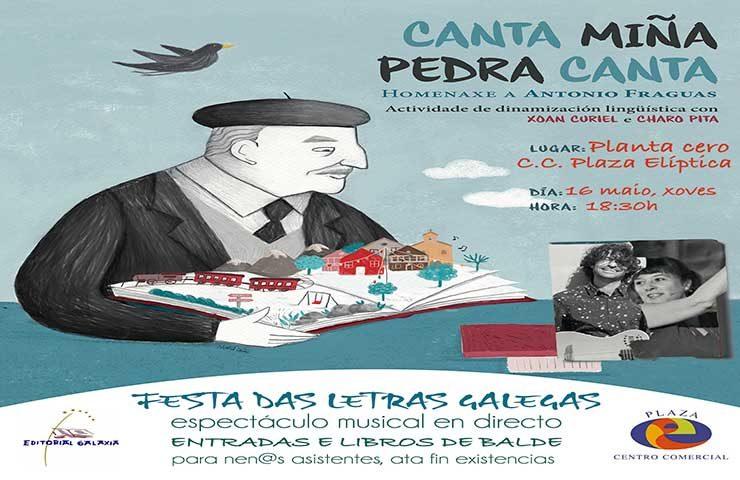 Festa das Letras Galegas Plaza Elíptica